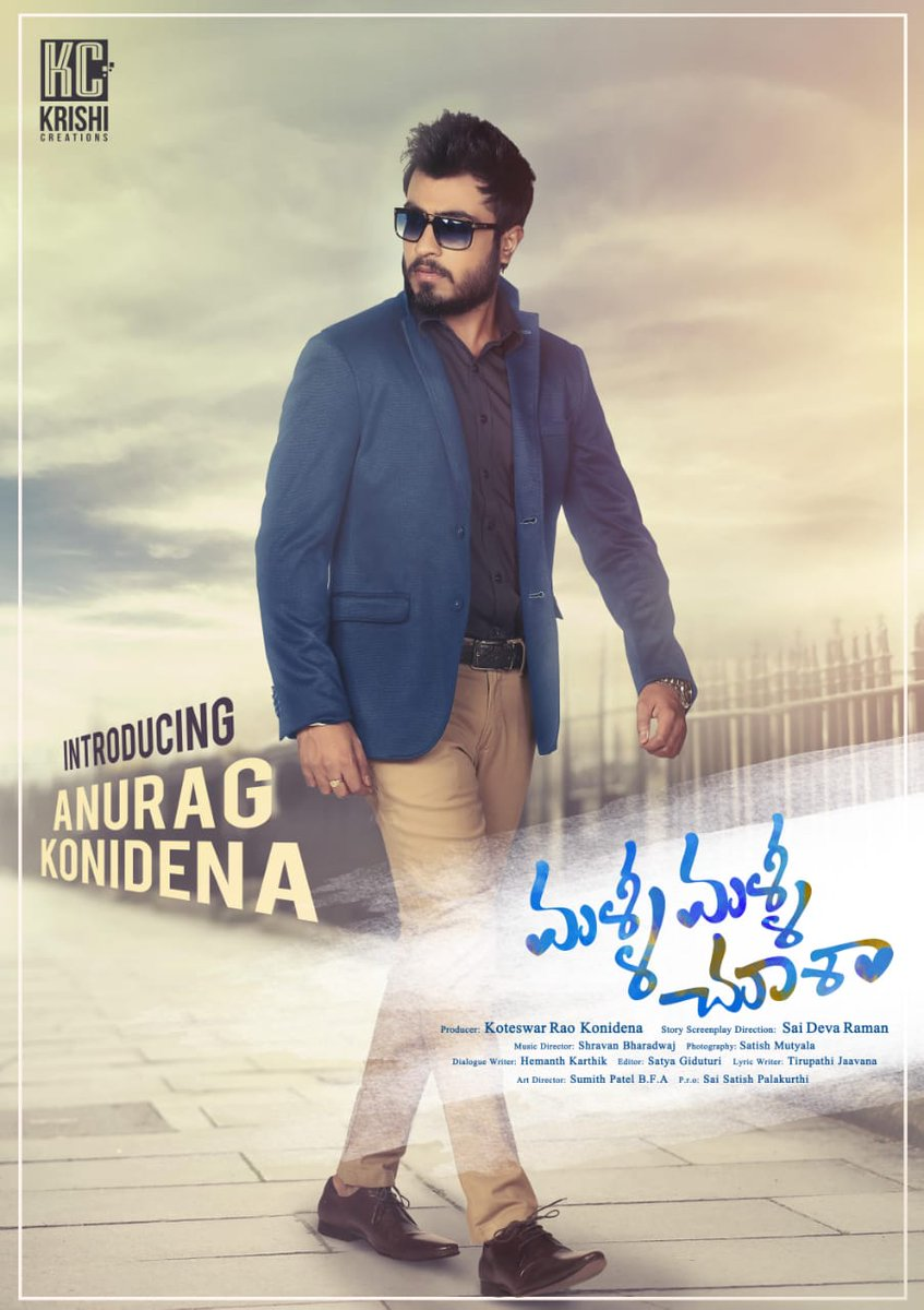 Anurag Konidena Malli Malli Chusa First Look Released