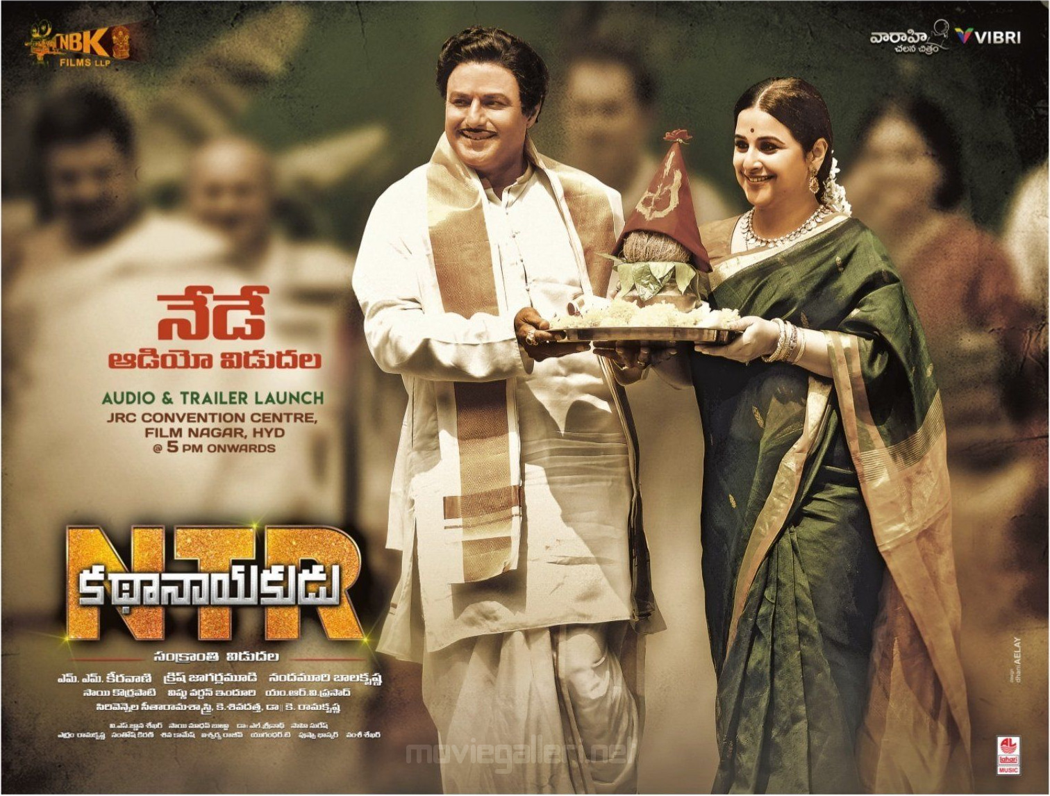 Balakrishna, Vidya Balan in NTR Biopic Audio Launch Today Posters