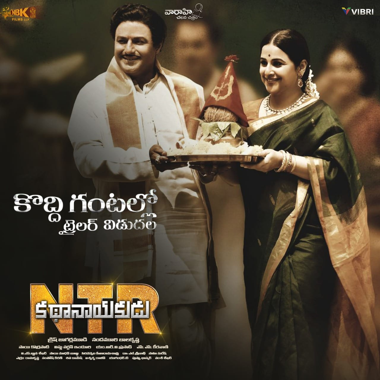 Balakrishna, Vidya Balan in NTR Biopic Audio Release Today Posters