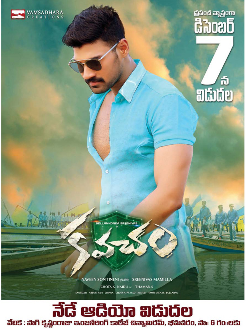 Bellamkonda Sreenivas Kavacham Grand Audio Launch Posters