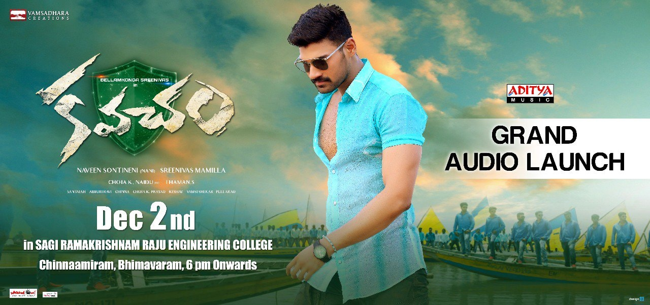 Bellamkonda Sreenivas Kavacham Grand Audio Launch Today Posters