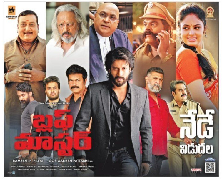 Bluff Master Movie Release Today Poster