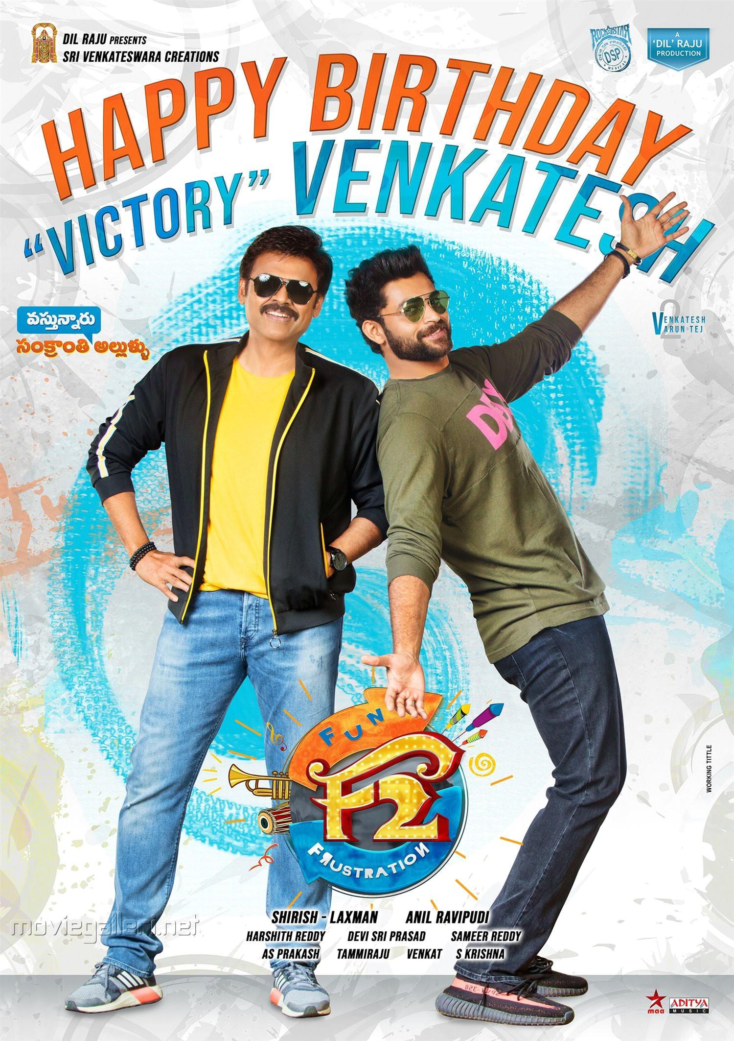 F2 Movie Venkatesh Birthday Wishes Posters