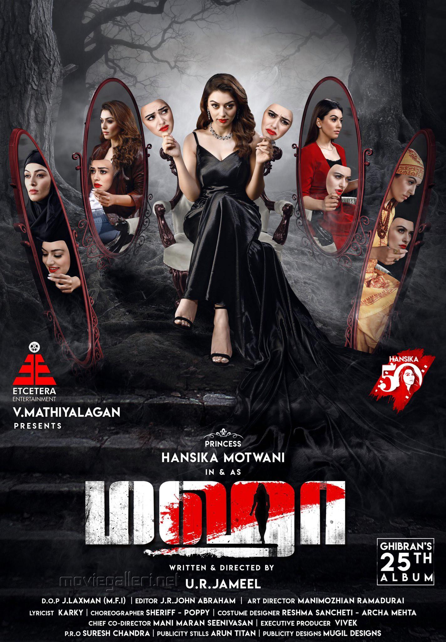 Hansika Motwani Maha Movie first look poster HD