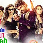 Ivanukku Engeyo Macham Irukku Review