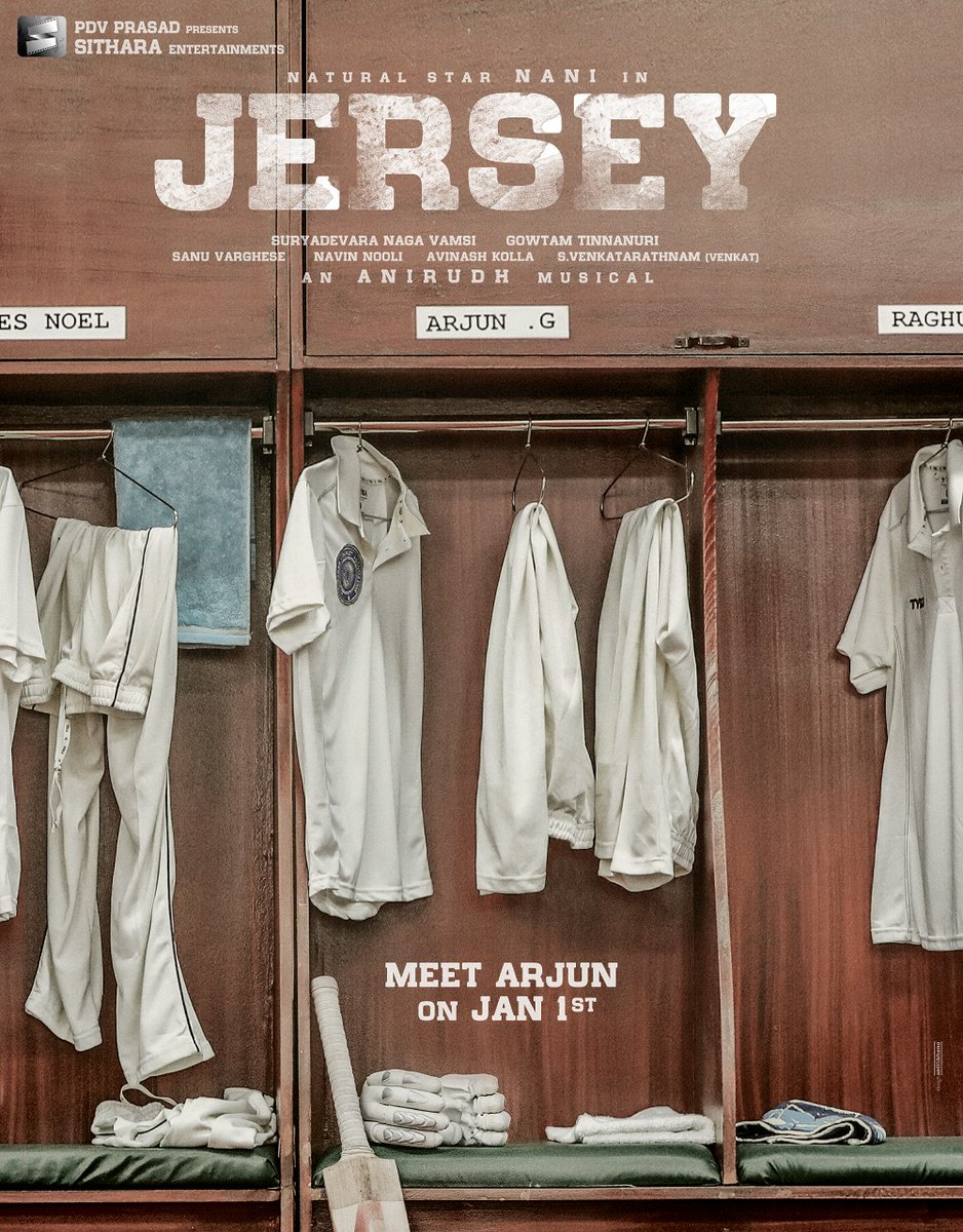 Jersey First Look from Jan 1st