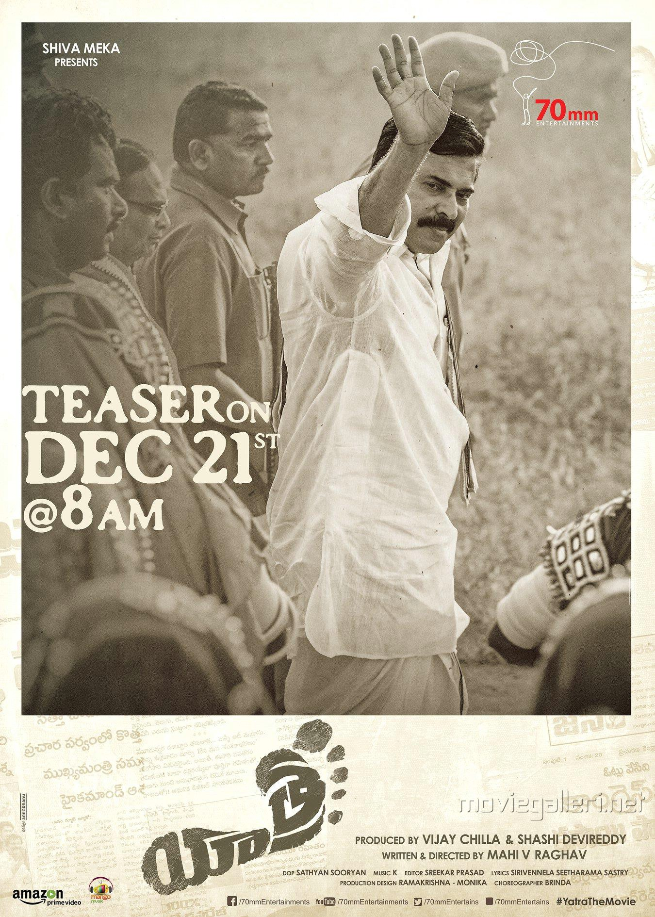 Mammootty Yatra teaser on December 21st Posters HD | New
