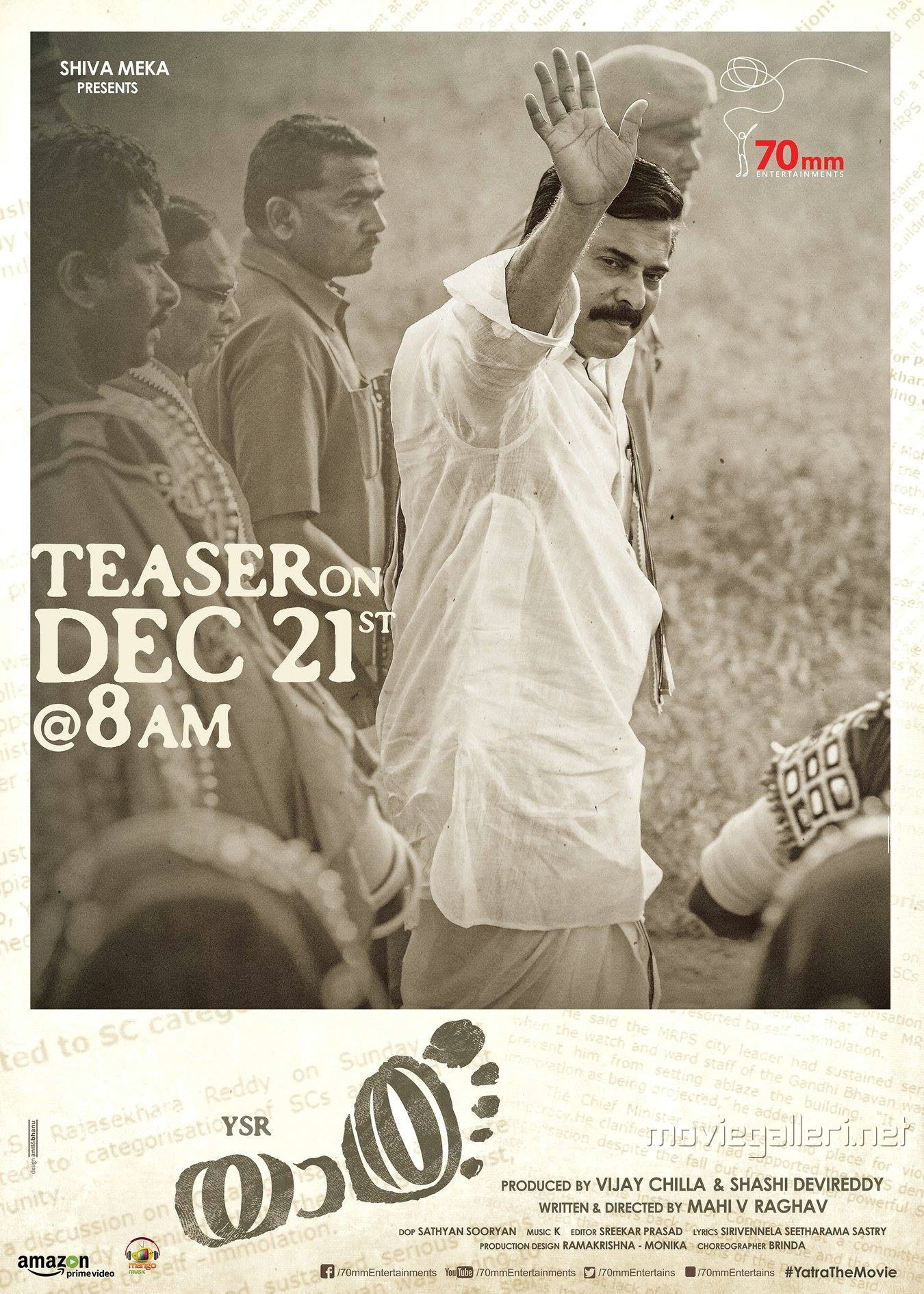 Mammootty Yatra malayalam teaser on December 21st Posters HD