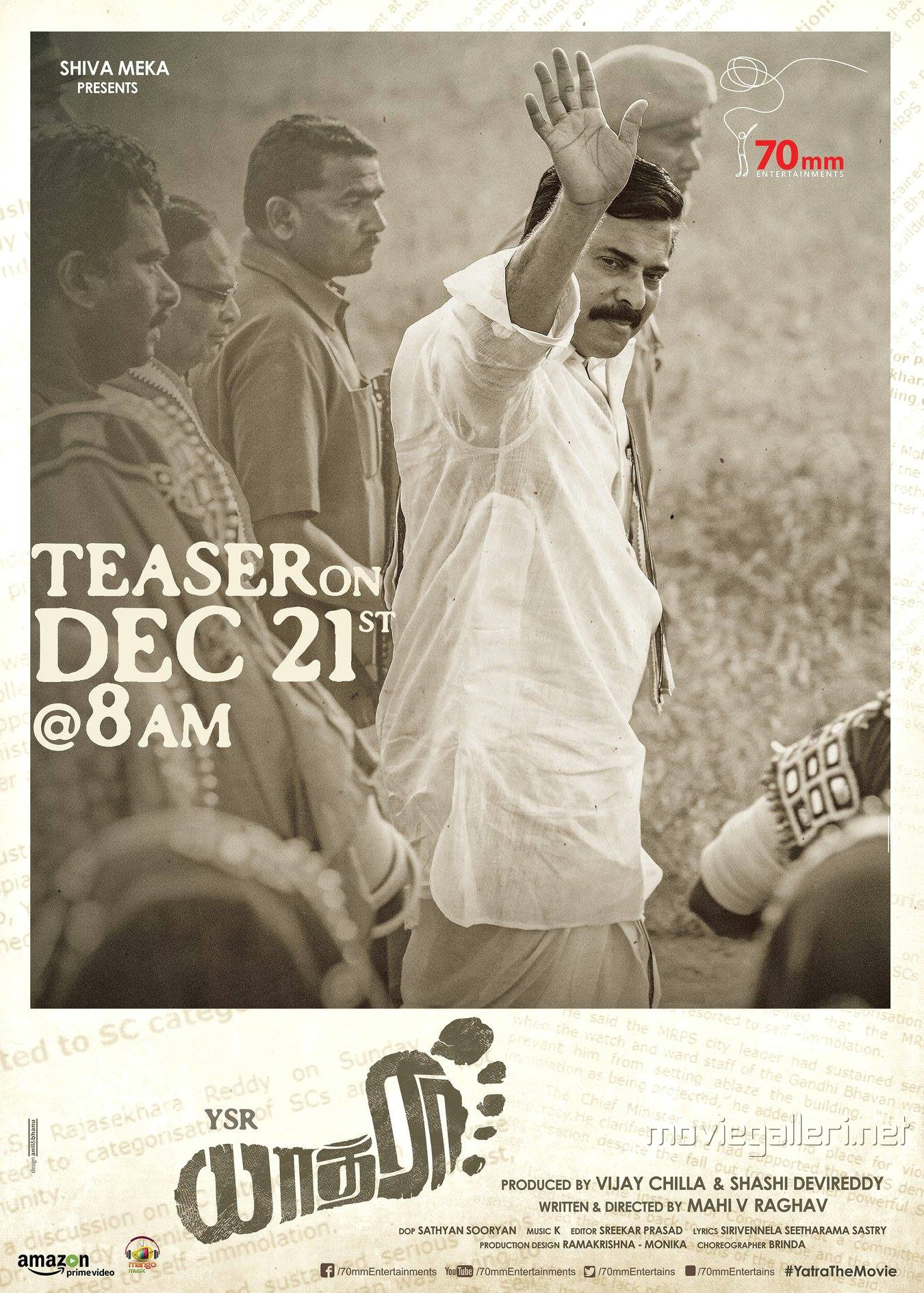 Mammootty Yatra tamil movie teaser on December 21st Posters HD