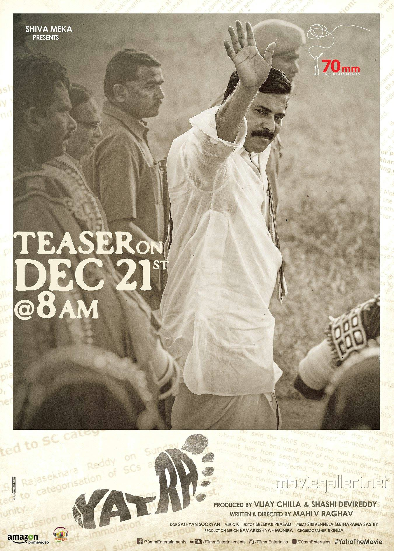 Mammootty Yatra teaser on December 21st Posters HD