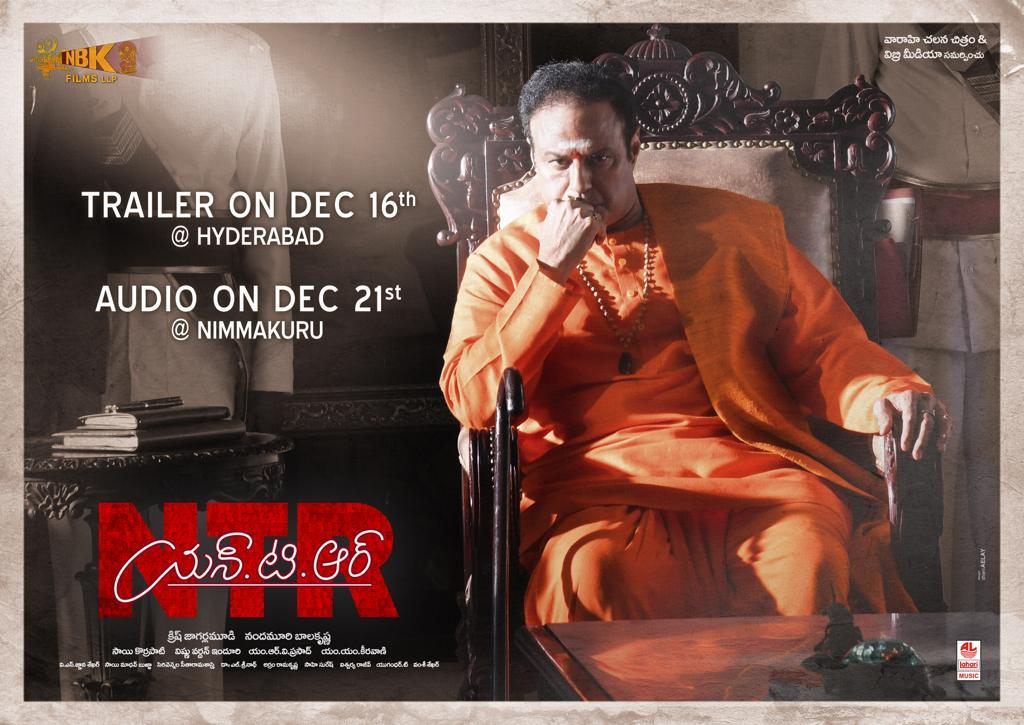 NTR Biopic Trailer Launch on Dec 16th and Audio Launch on December 21st