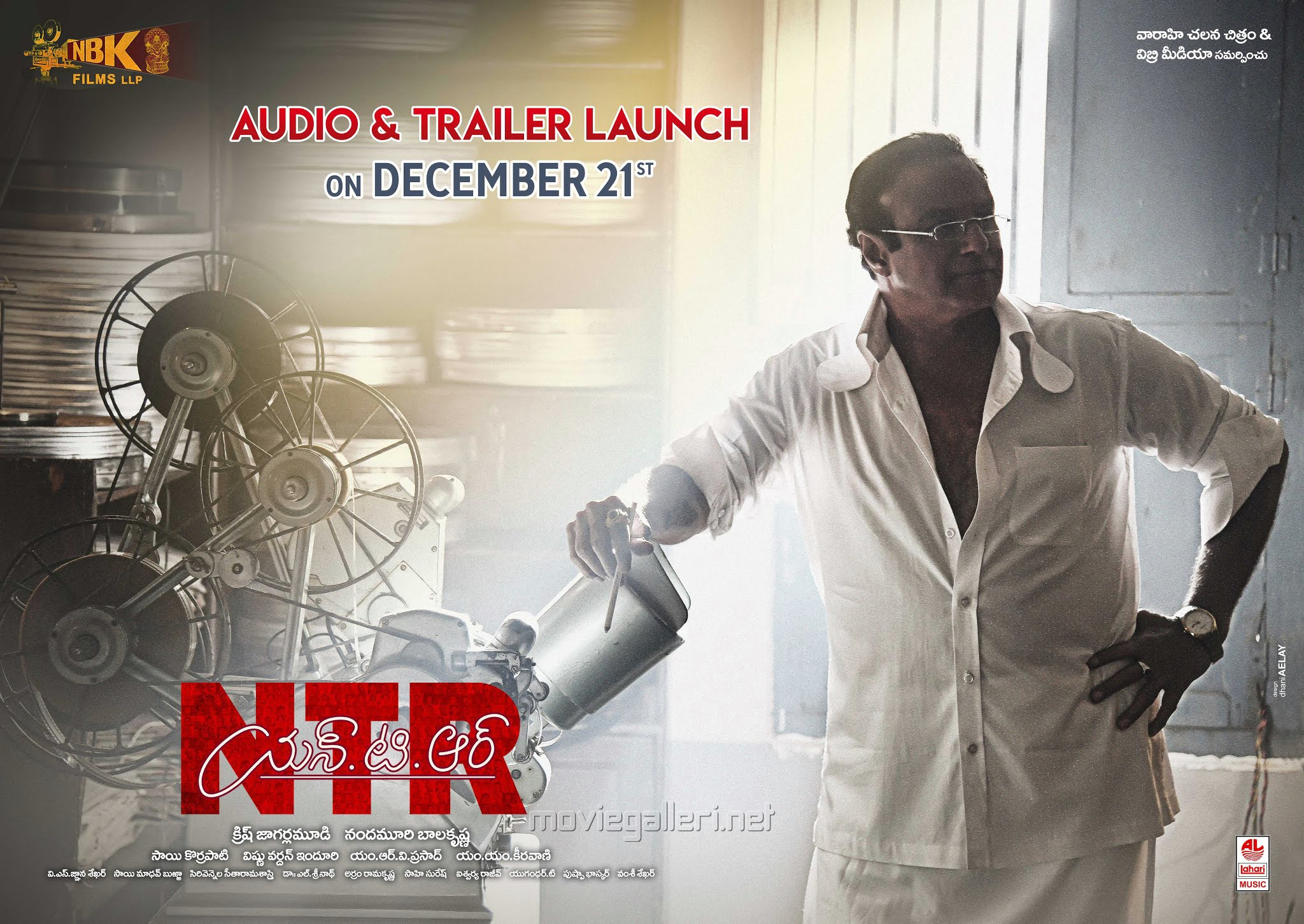 NTR Biopic Trailer and Audio Launch on Dec 21st Wallpaper HD
