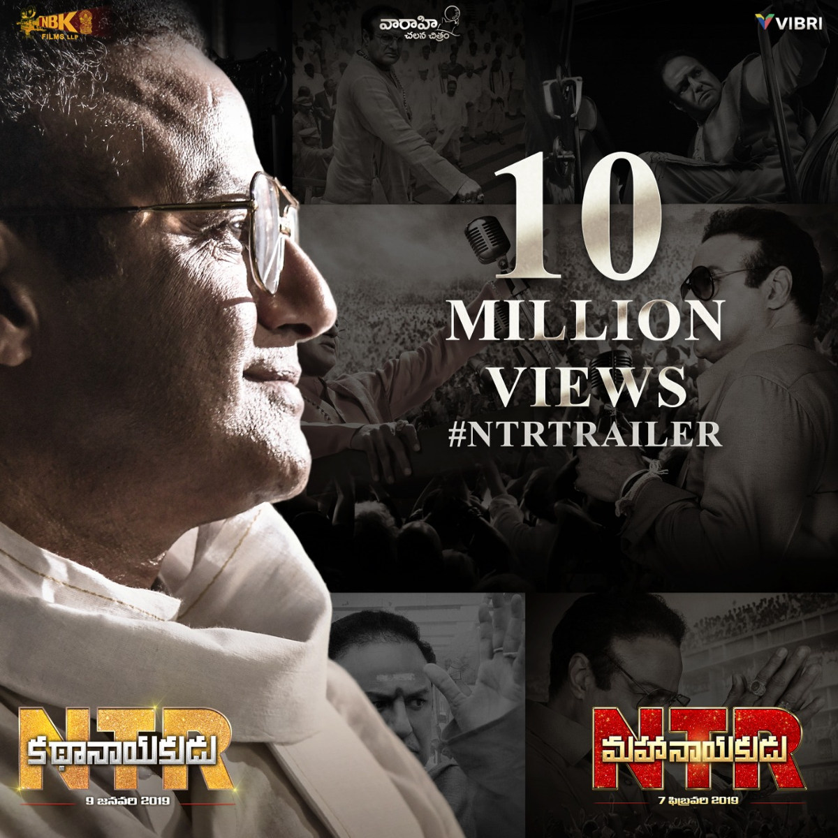 NTR Biopic Trailer crossed 10 Million views
