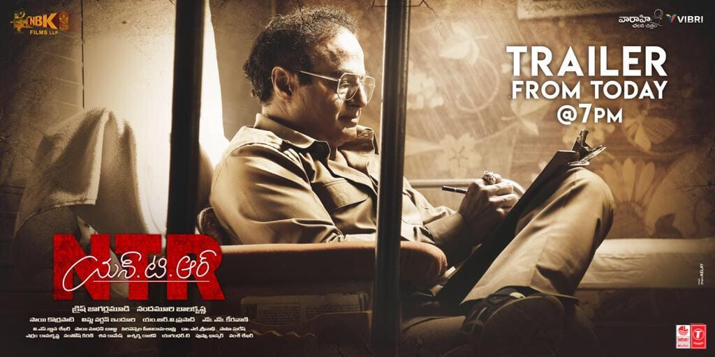 Nandamuri Balakrishna NTR Biopic Audio Release Today Posters