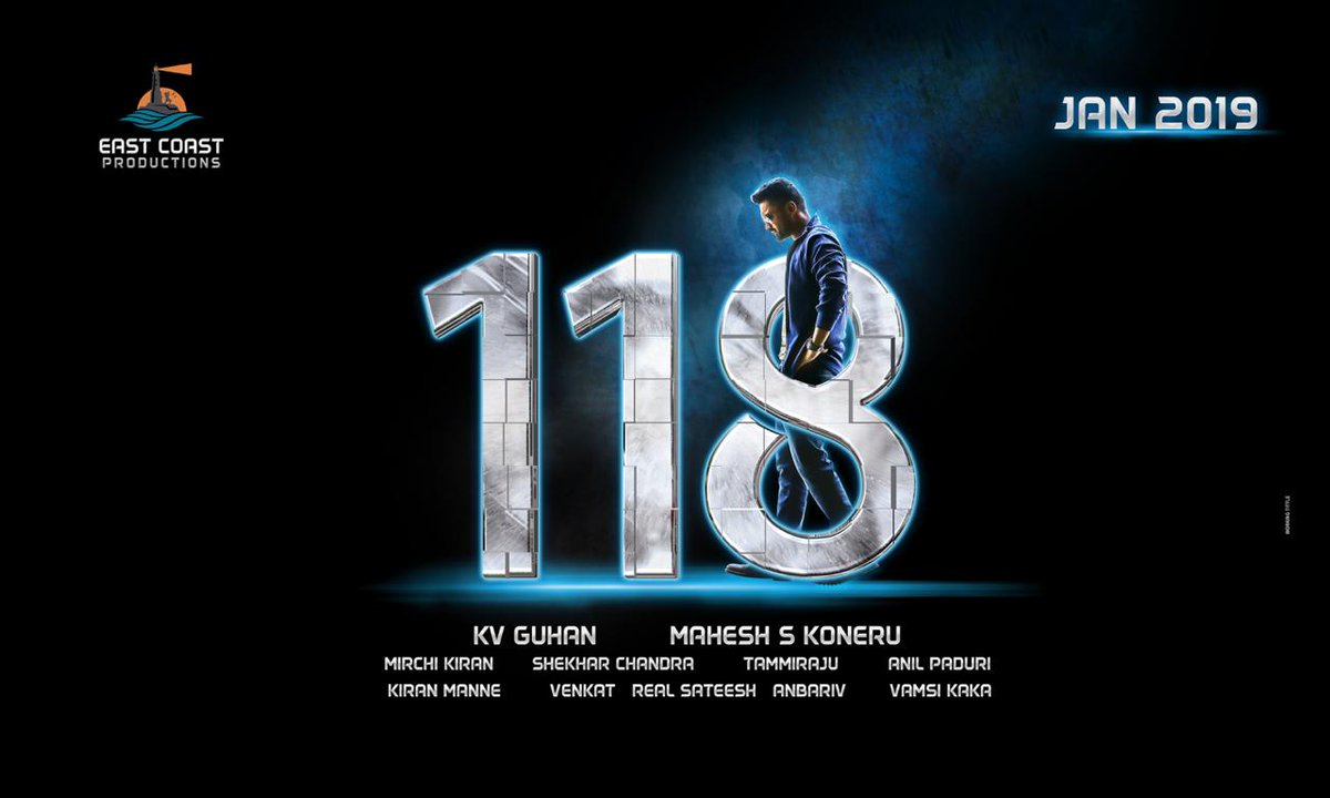 Nandamuri Kalyan Ram's 118 Movie Logo Poster