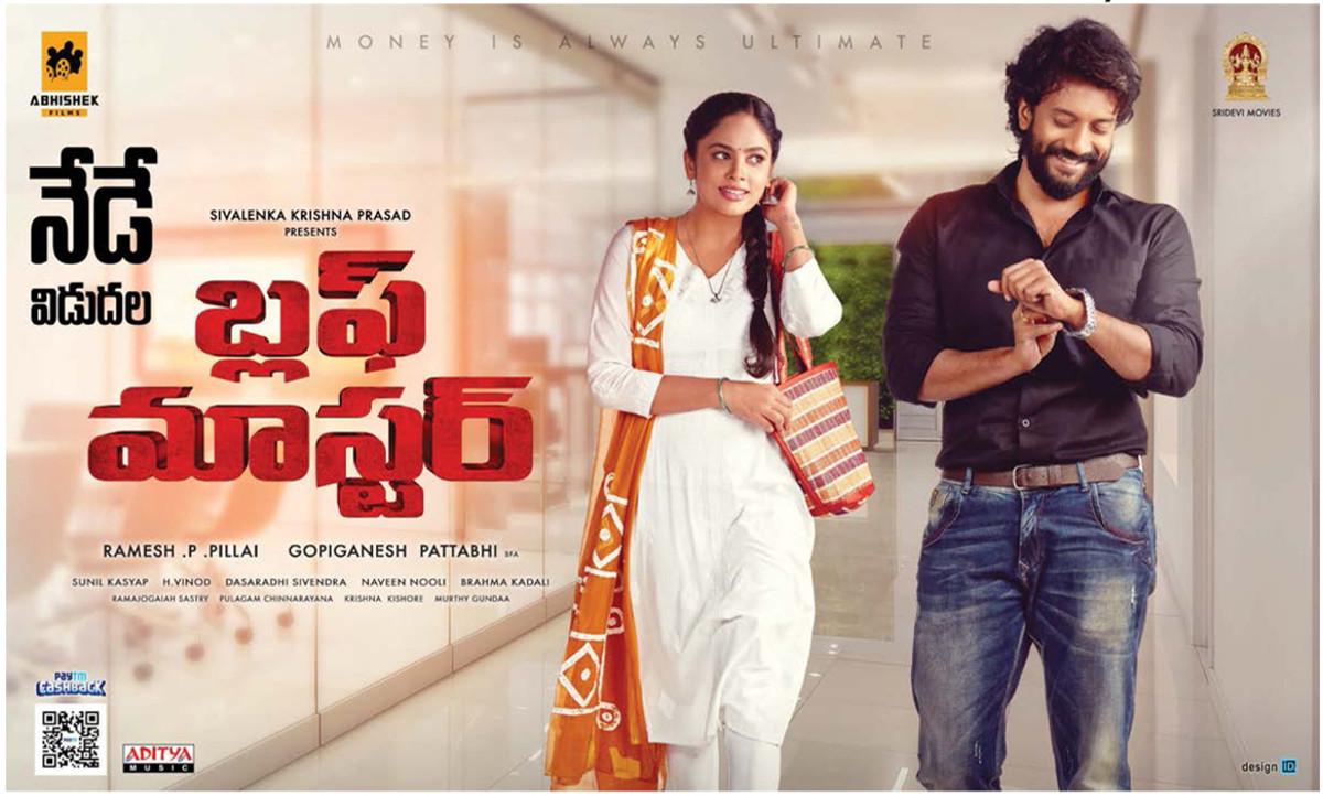 Nandita Swetha Satyadev Bluff Master Movie Release Today Poster