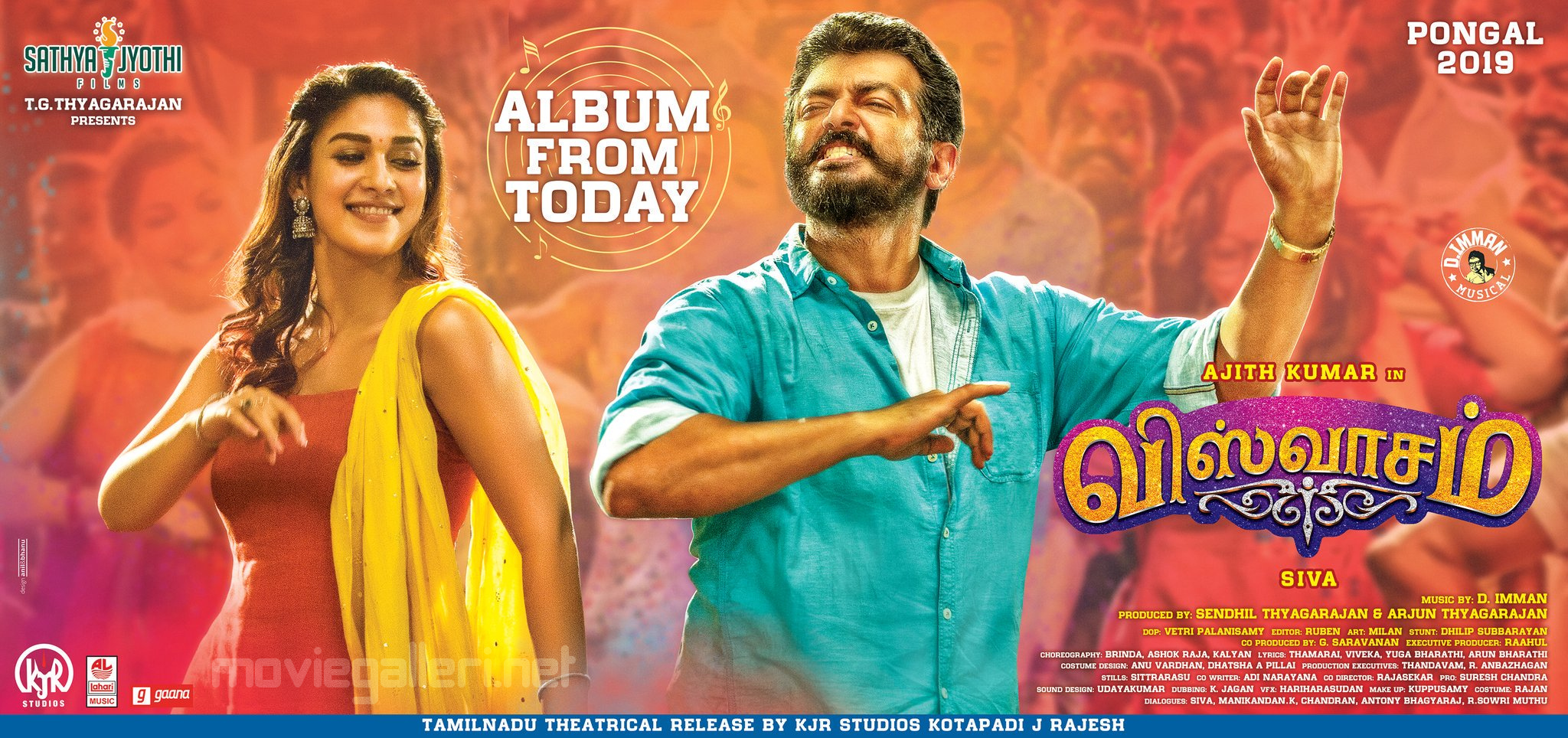 Nayanthara Ajith Viswasam Audio from Today Wallpaper HD