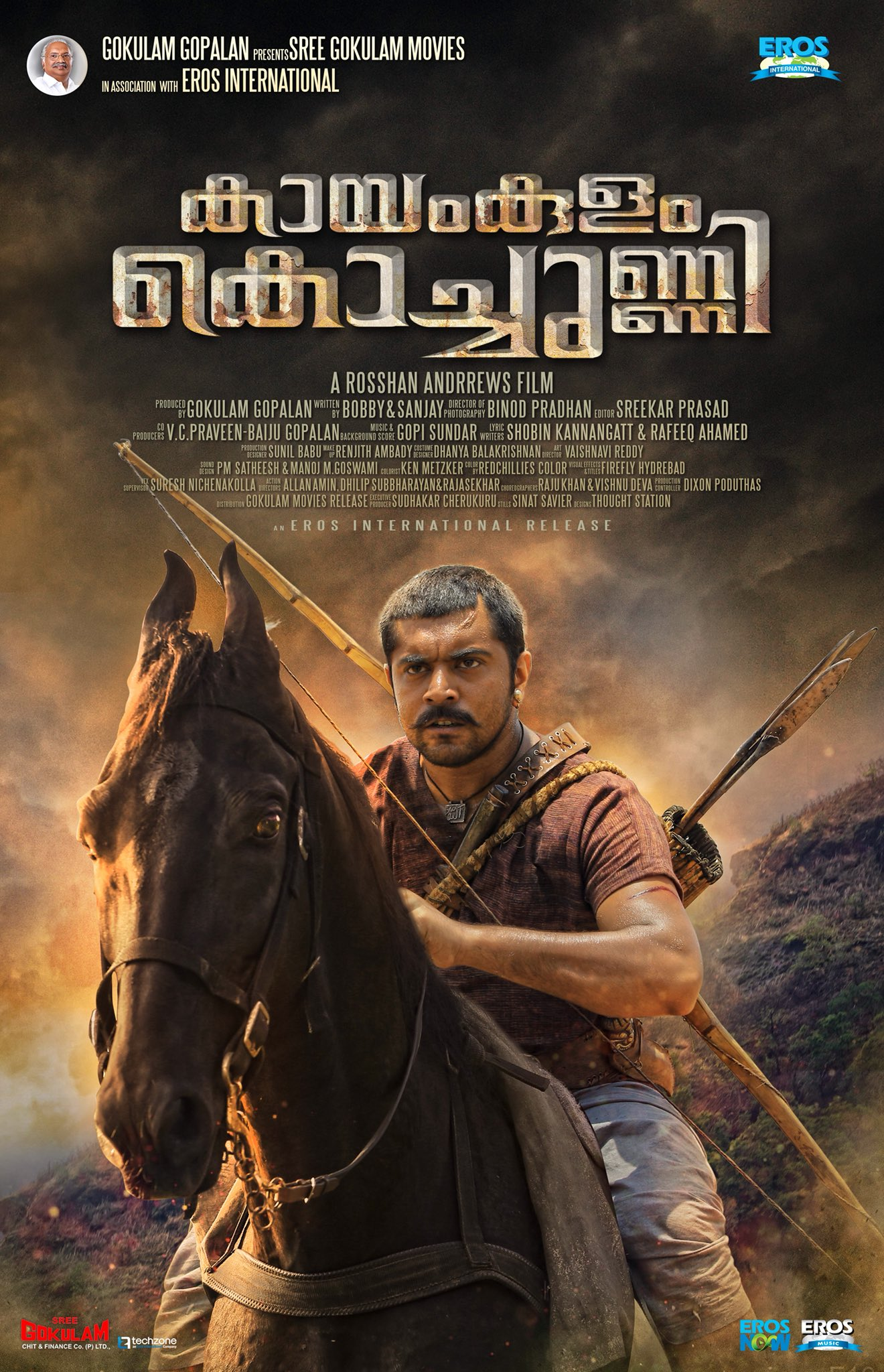 Nivin Pauly Kayamkulam Kochunni to fight for Oscar
