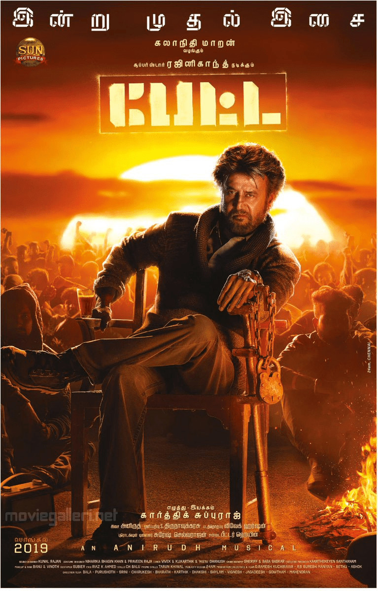 Rajinikanth Petta Audio Launch Today Poster