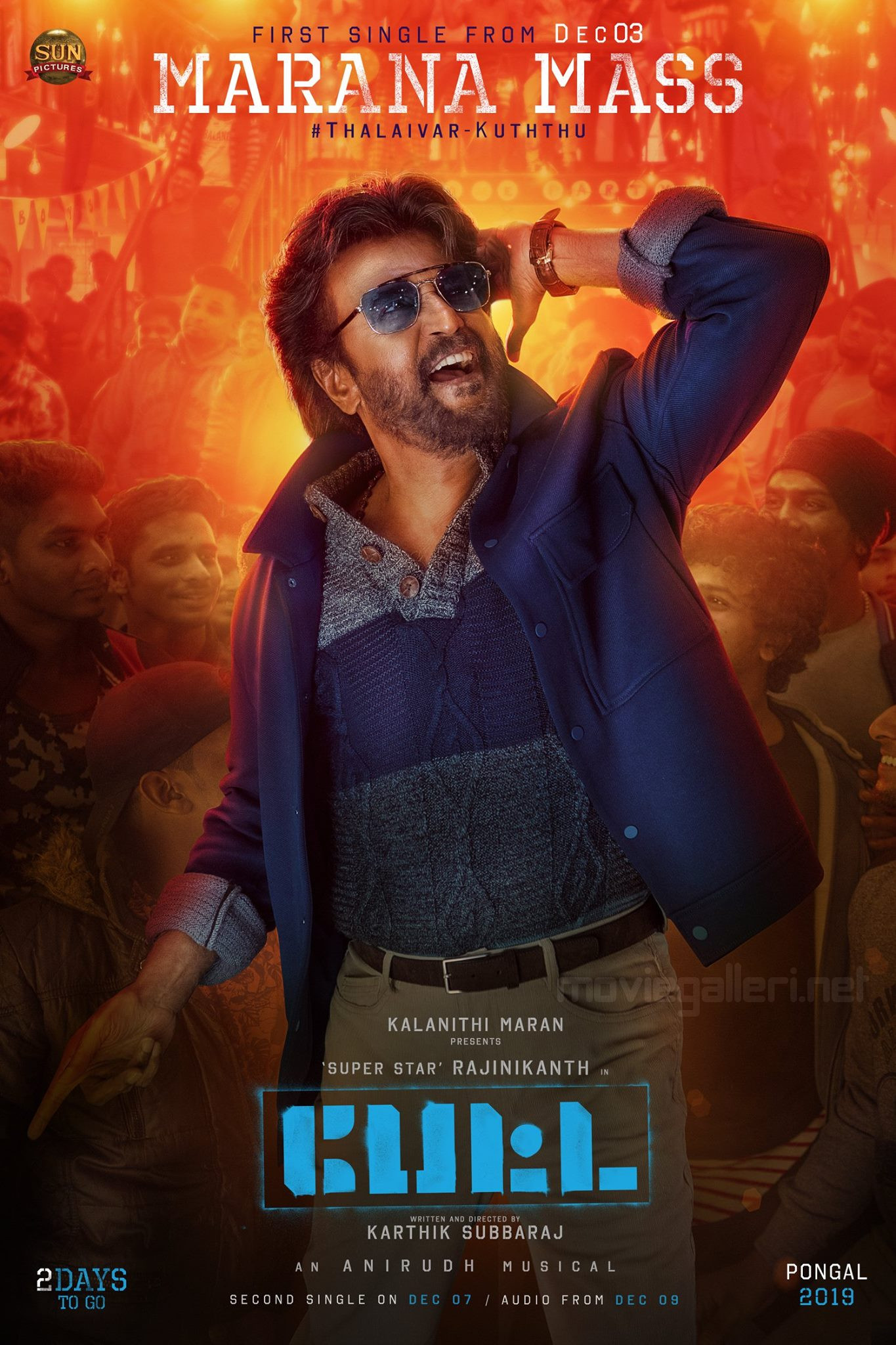 Rajinikanth Petta First Single Marana Mass Thalaivar Kuththu song in 2 days