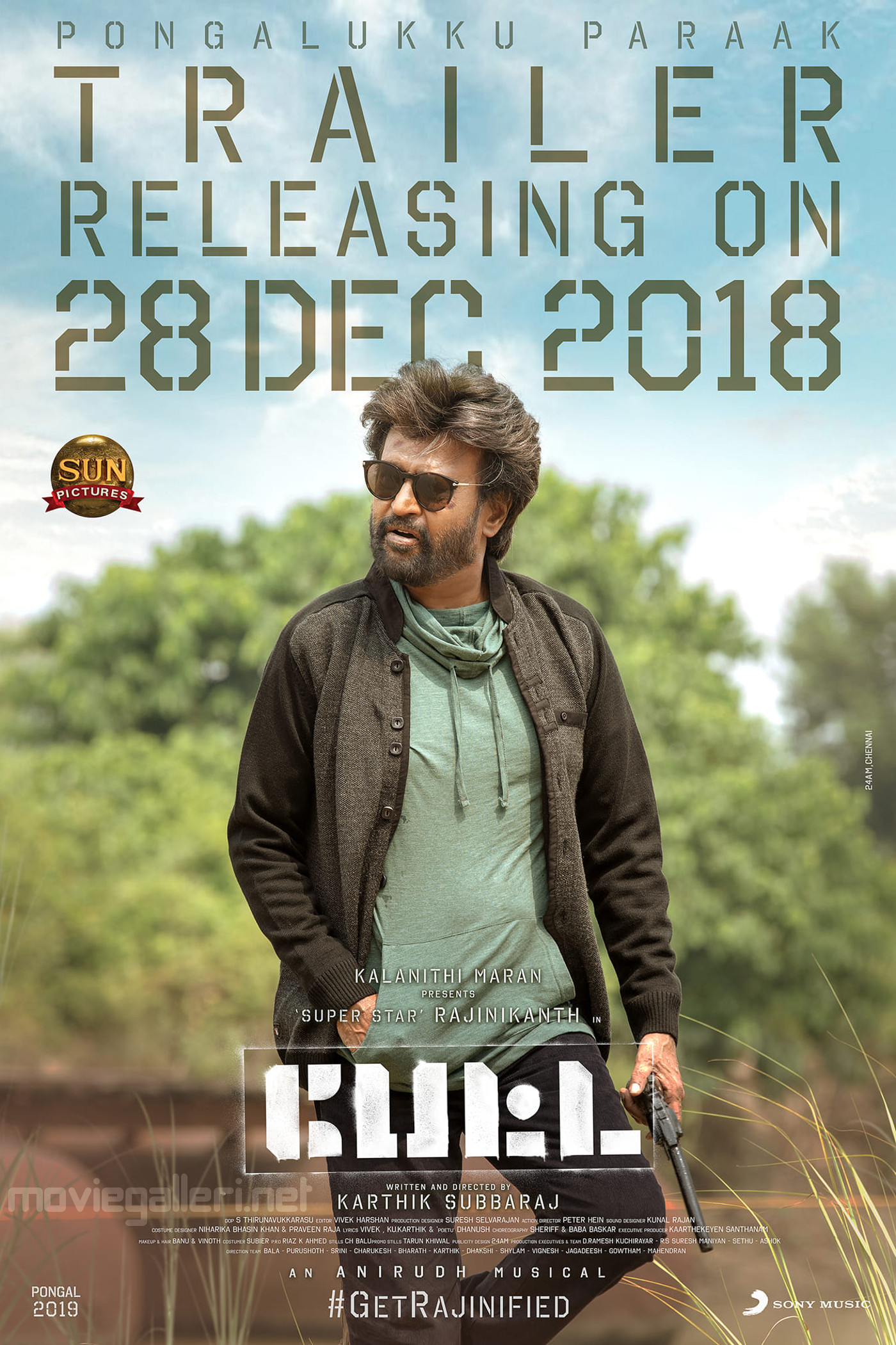 Rajinikanth Petta Movie Trailer Releasing on 28 Dec 2018 Poster HD