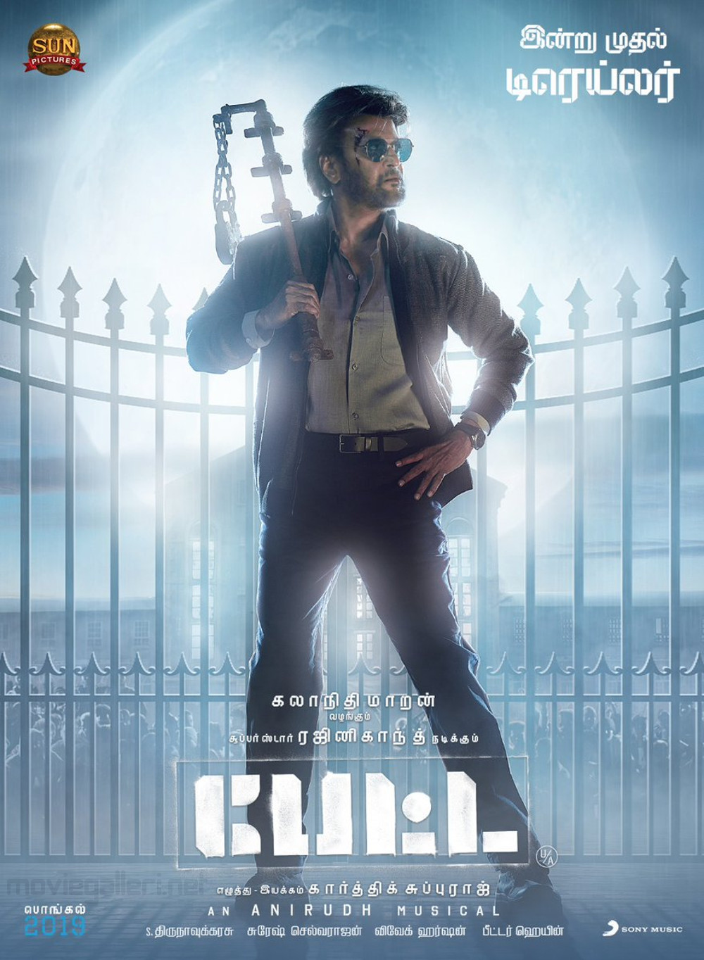 Rajinikanth Petta Trailer Release Today Poster HD