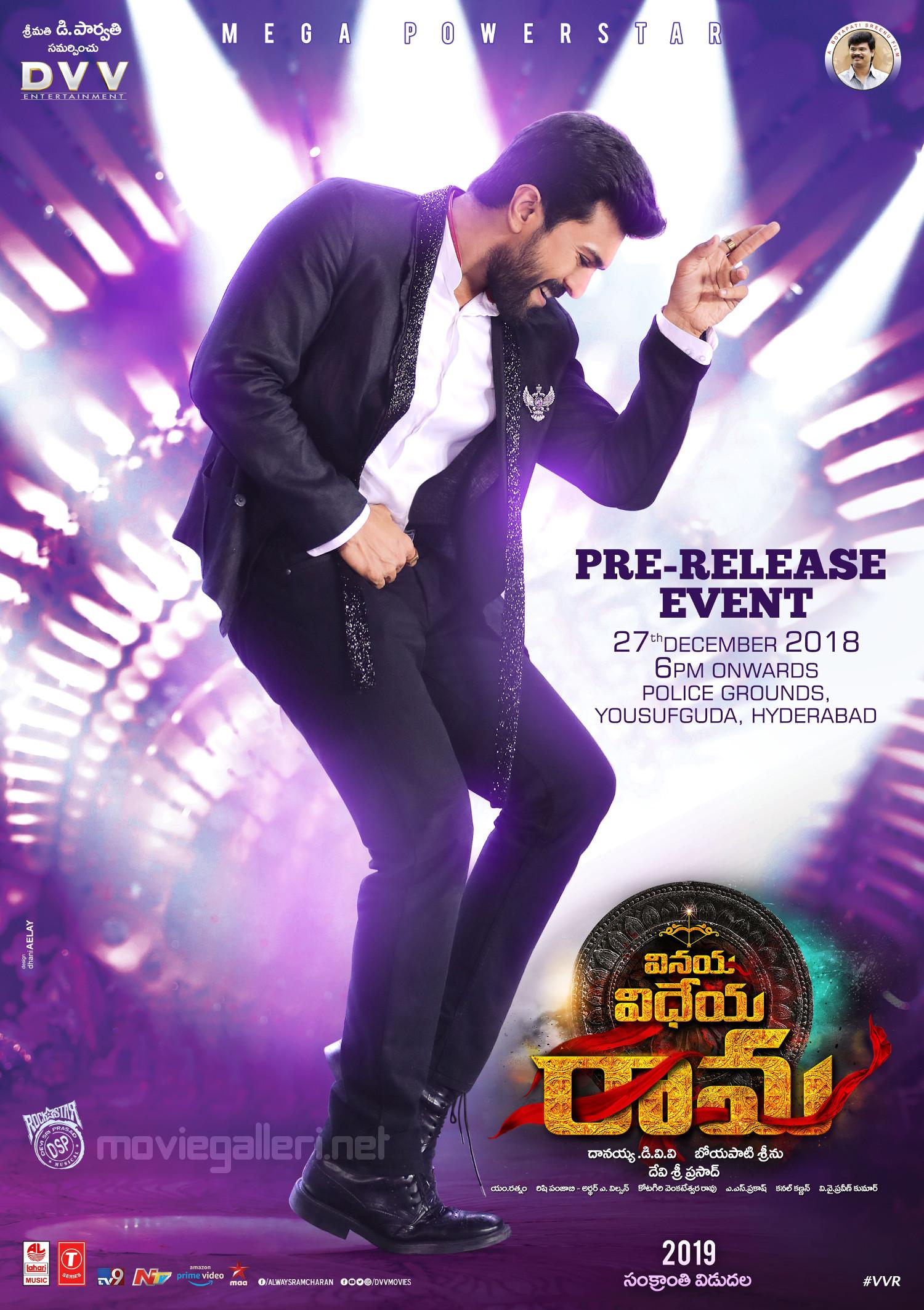 Ram Charan Vinaya Vidheya Rama Pre Release on Dec 27th Poster