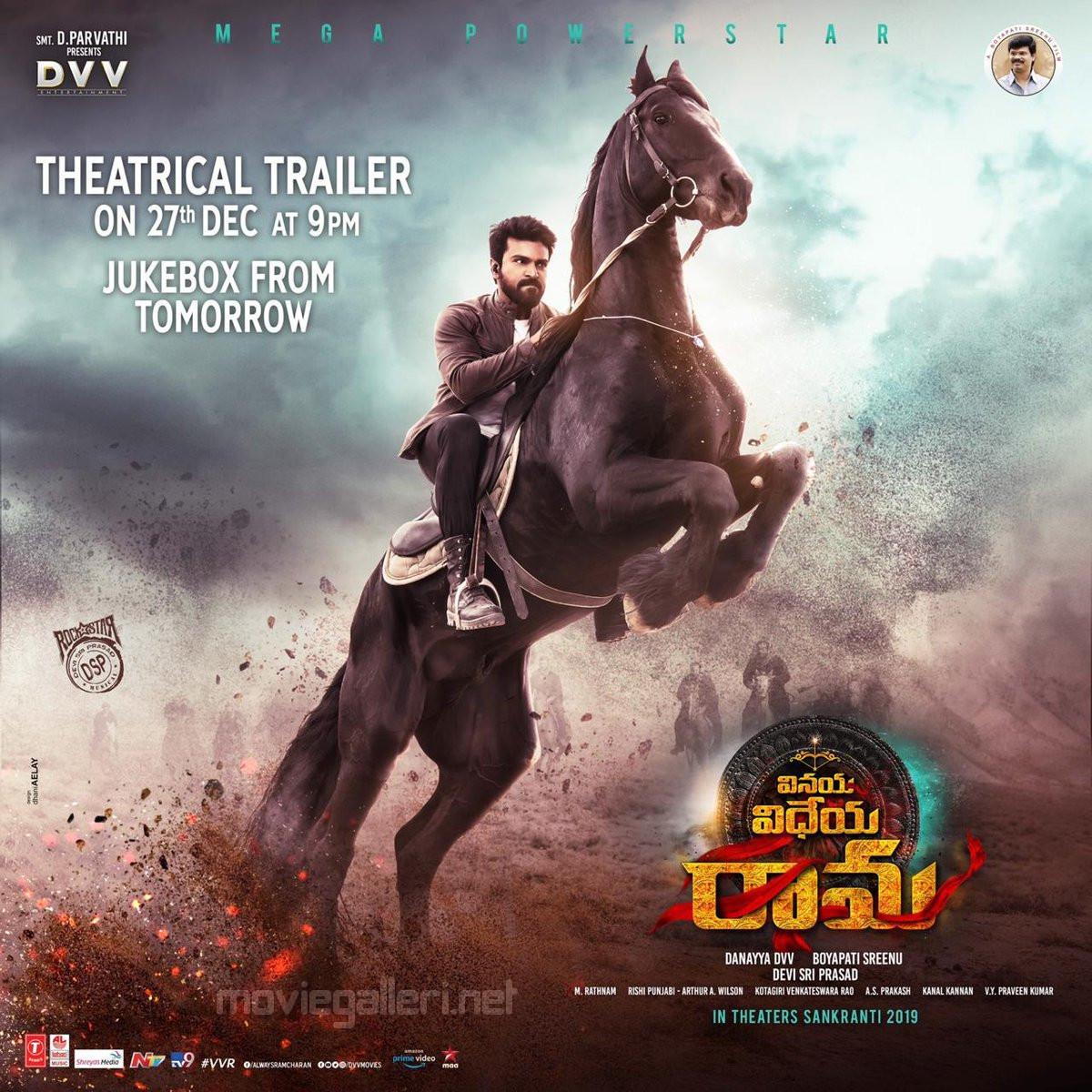 Ram Charan Vinaya Vidheya Rama Trailer From Today Poster