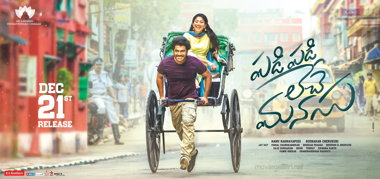Sai Pallavi Sharwanand 'Padi Padi Leche Manasu' Trailer on December 14th