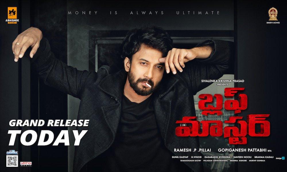 Satyadev Kancharana Bluff Master Movie Release Today Poster