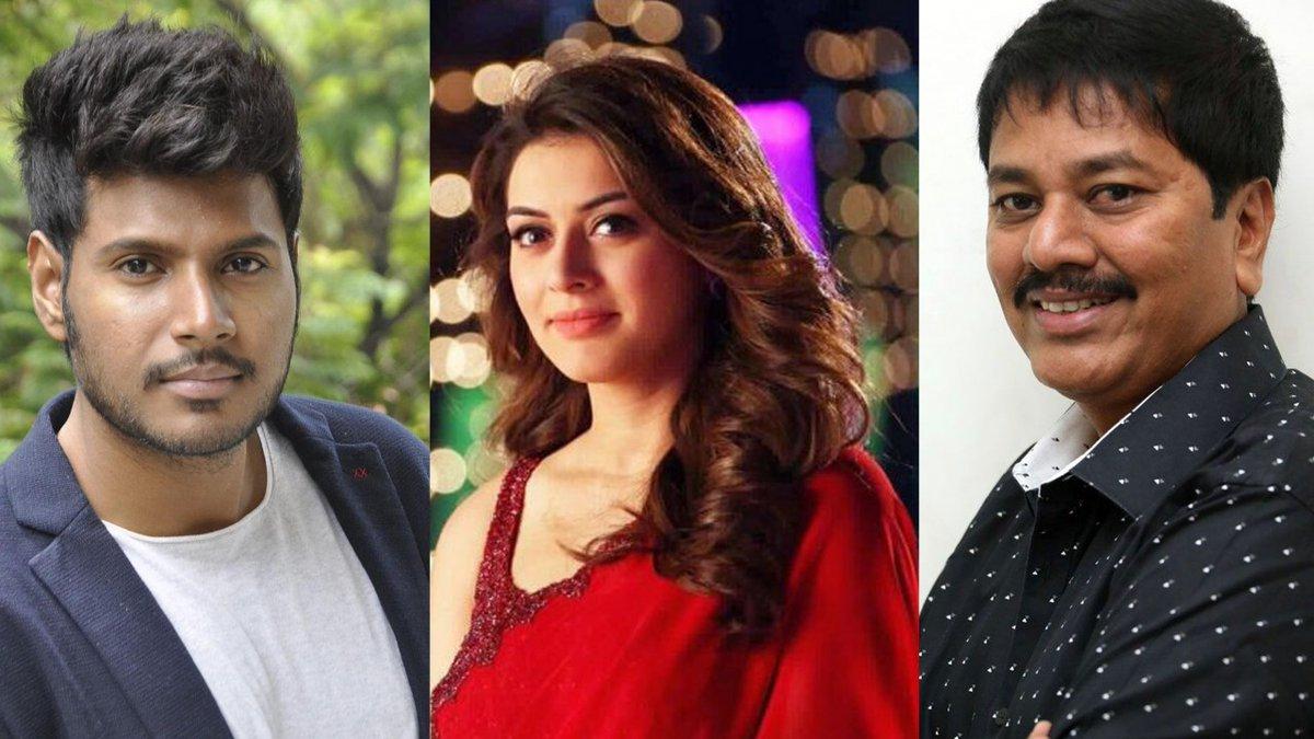 Sundeep Kishan, Hansika and G Nageswara Reddy's 'Tenali Ramakrishna BA BL' SNS Creations Production No 1