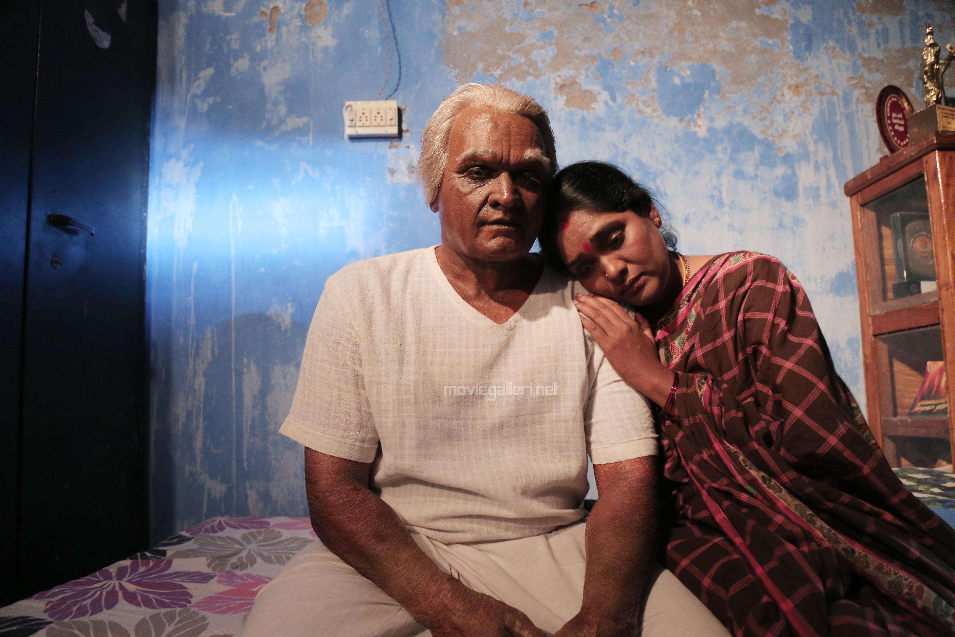 Vijay Sethupathi & Archana in Seethakathi Movie HD Stills
