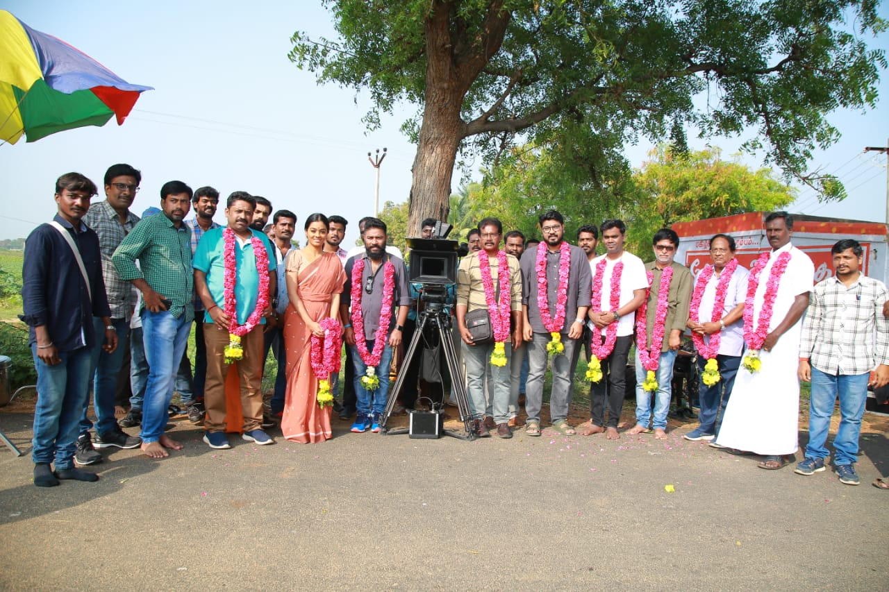 Vijay Sethupathi Seenu Ramasamy new film shooting started at Theni