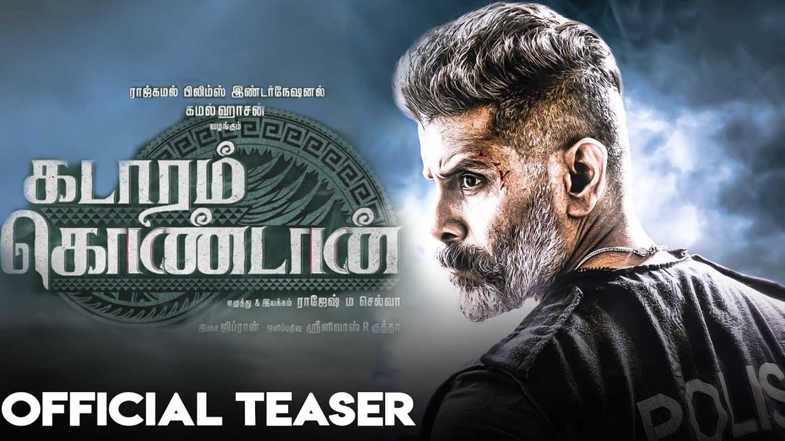 Vikram Kadaram Kondan teaser from 15 January