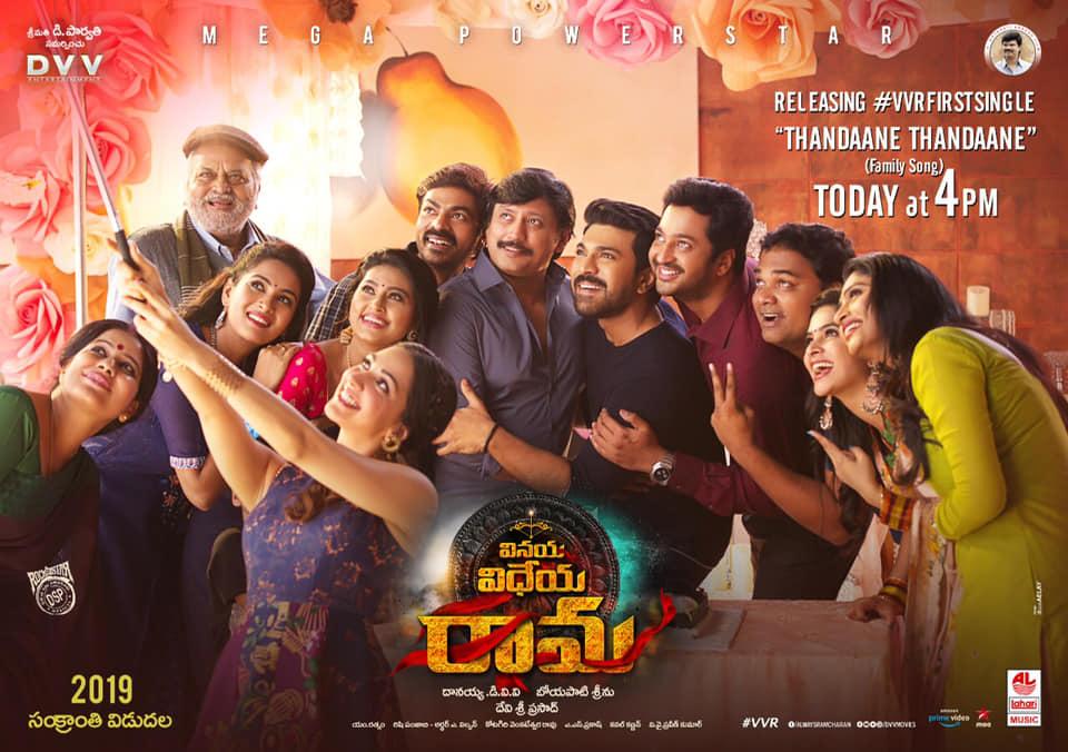 Vinaya Vidheya Rama First Single Song Thandaane Thandaane Release Poster