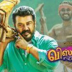 Viswasam Movie Trailer