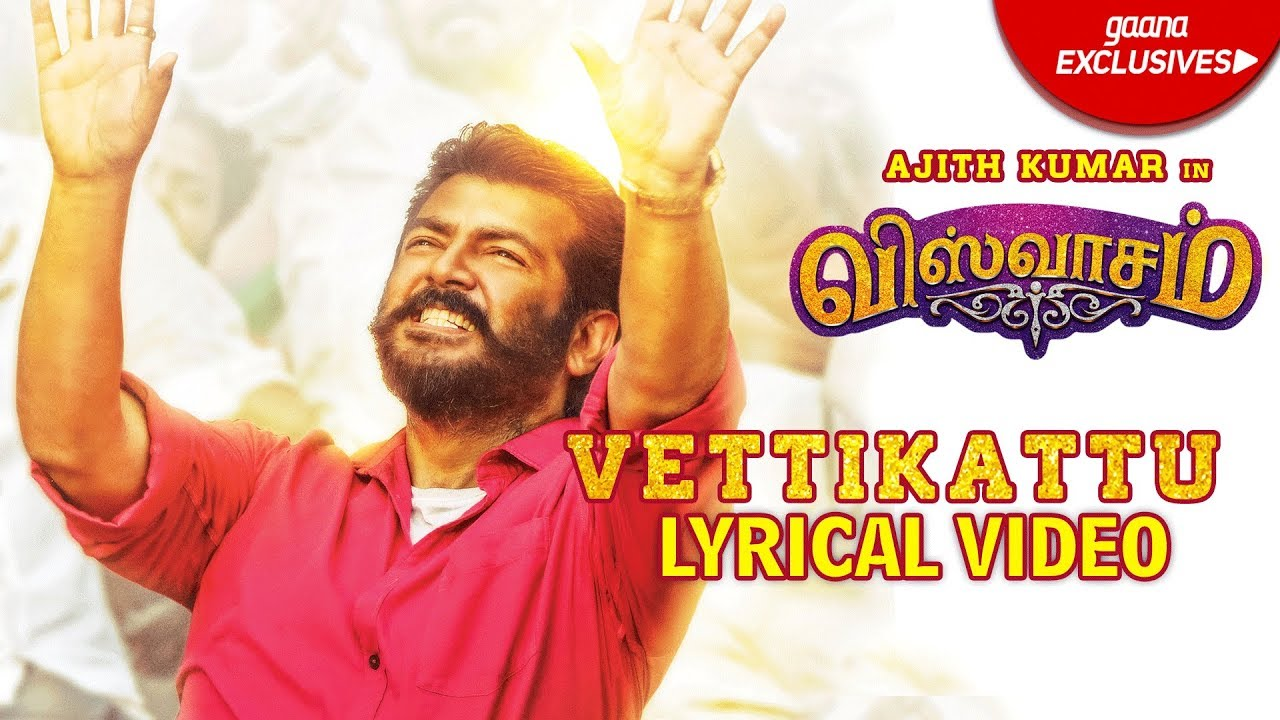 Viswasam movie video songs download in smart hd