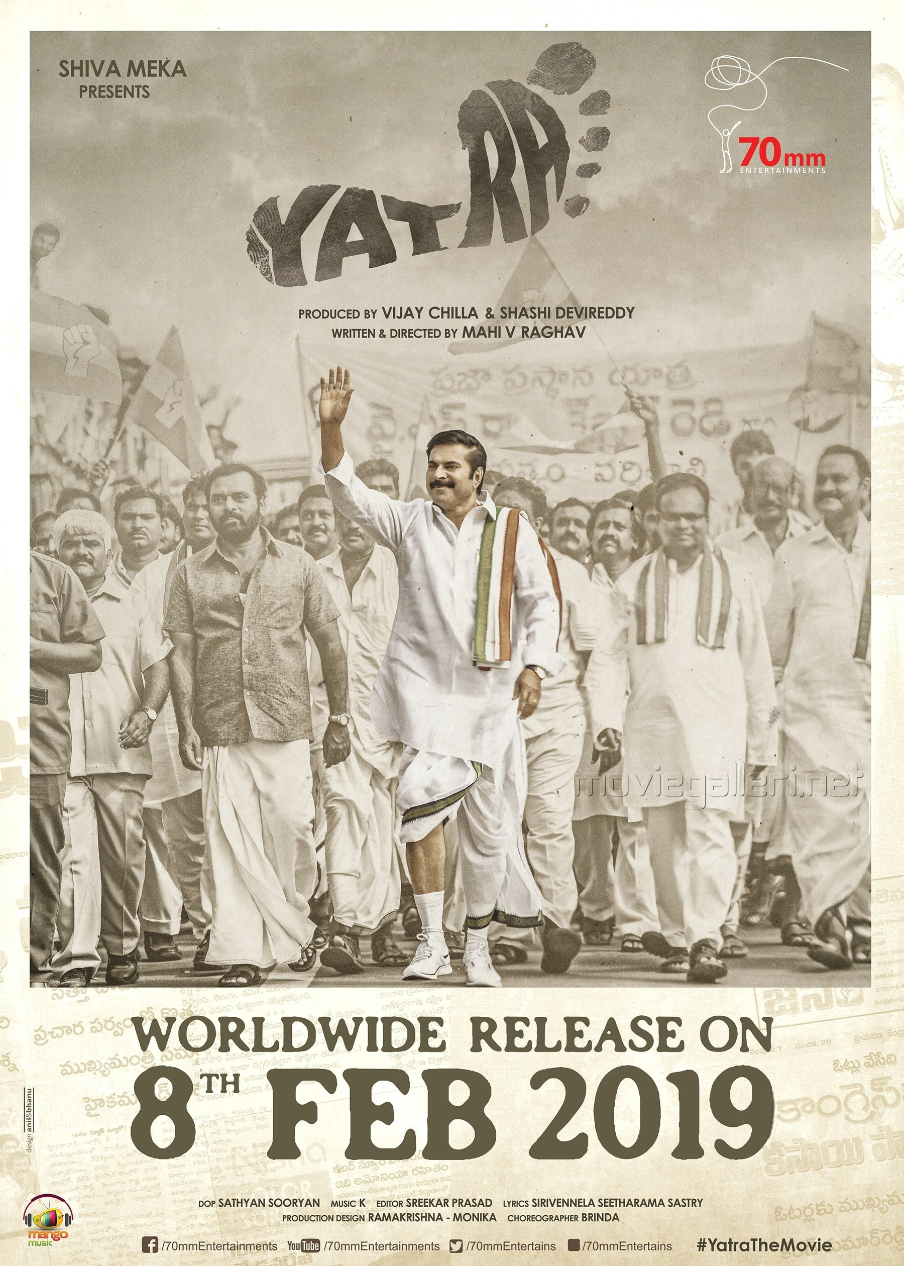 "YSR's Biopic ""Yatra"" will hit the screens on 8th of February worldwide in Telugu, Tamil, and Malayalam."