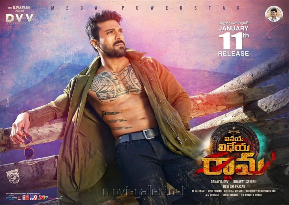Actor Ram Charan Vinaya Vidheya Rama Movie Jan 11th Release Posters