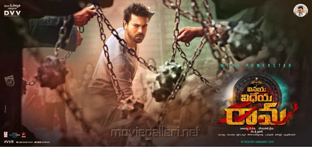 Actor Ram Charan Vinaya Vidheya Rama Movie New Posters