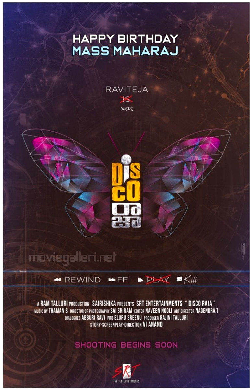 Actor Ravi Teja Disco Raja Movie Title Logo Poster