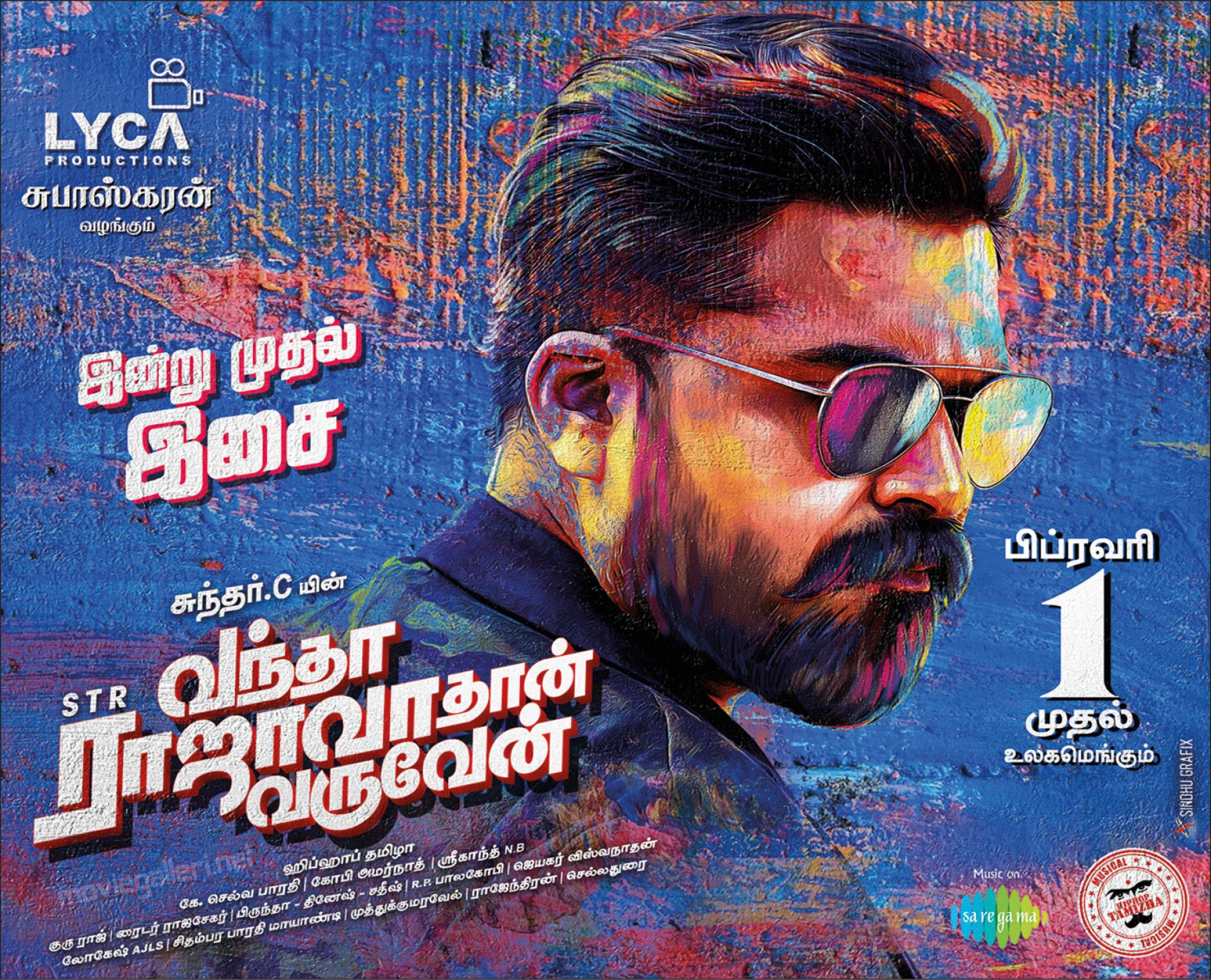 Actor Simbu Vantha Rajavathaan Varuven Audio Release Today Posters