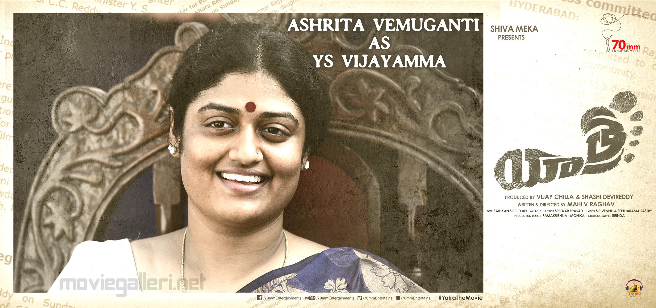 Actress Ashrita Vemuganti as YS Vijayamma in YSR Biopic Yatra Movie Wallpaper HD