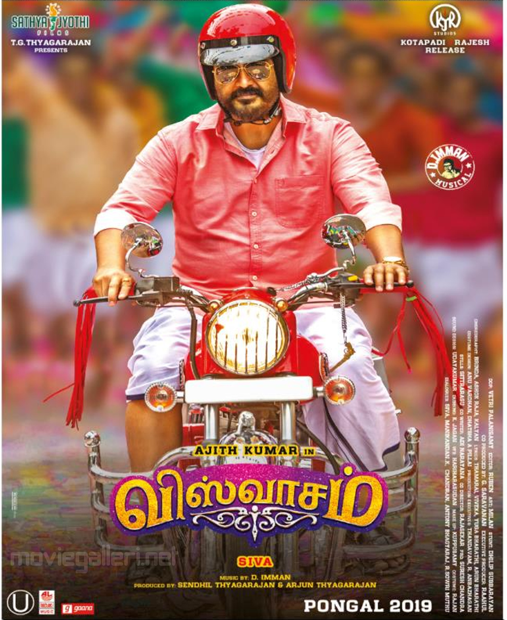 Ajith Viswasam Movie Pongal Release Posters