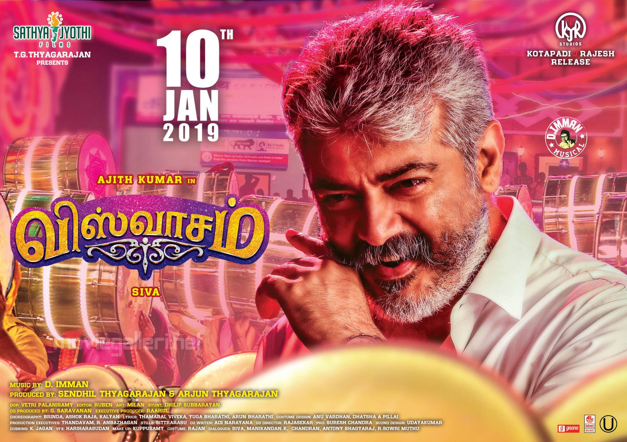 Ajith Viswasam Movie Release Date 10 January 2019 Wallpapers HD