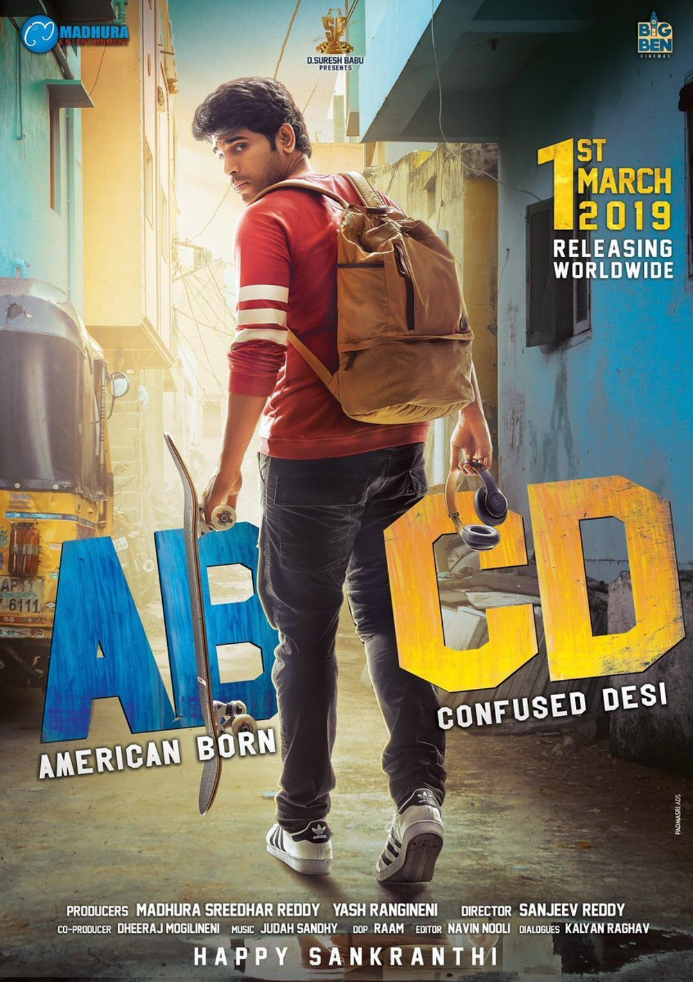 Allu Sirish ABCD will hit the screens on 1st March