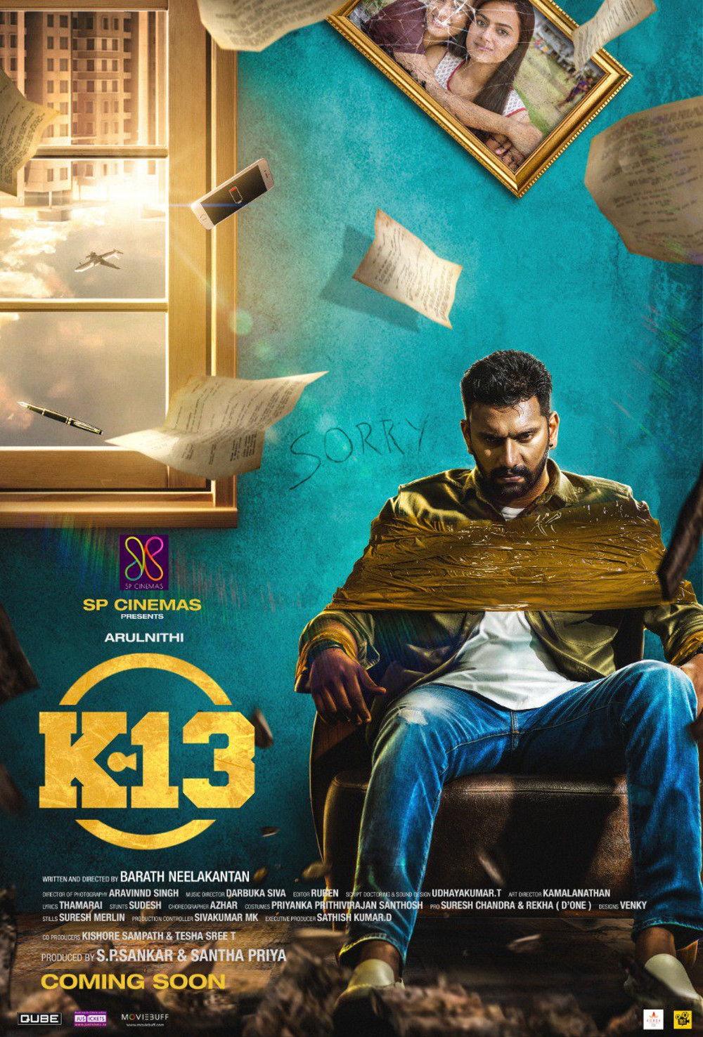 Arulnithi K13 Movie First Look Poster