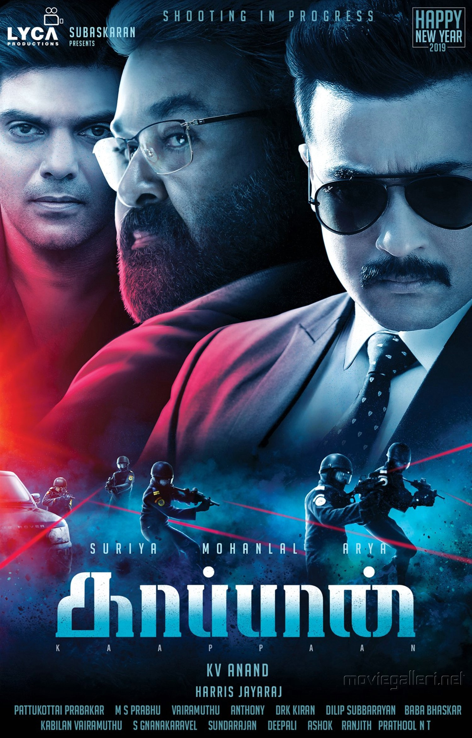 Arya Mohanlal Suriya Kaappaan Movie First Look Poster HD