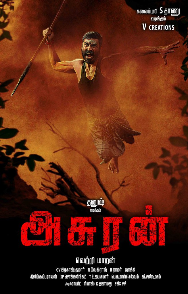 Asuran Movie Dhanush First Look Poster