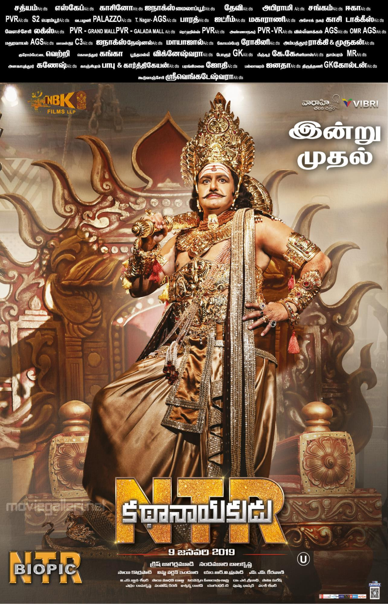 Balakrishna NTR Biopic Movie Release Today Poster HD